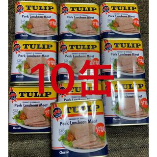 チューリップポーク  10缶