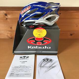 オージーケー(OGK)の◆◇ 自転車用ヘルメット OGK MS-2 サイズ:XL(ウエア)