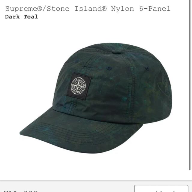 Supreme(シュプリーム)のsupreme stone island nylon 6-panel メンズの帽子(キャップ)の商品写真