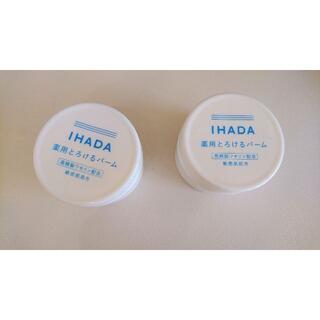 シセイドウ(SHISEIDO (資生堂))のイハダ 薬用バーム20g 新品 未開封(2個セット)(フェイスオイル/バーム)