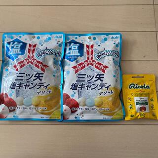 アサヒ - 三ツ矢塩キャンディーアソート2袋+おまけ
