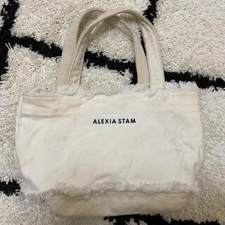 アリシアスタン(ALEXIA STAM)のAlexia stam かばん(トートバッグ)