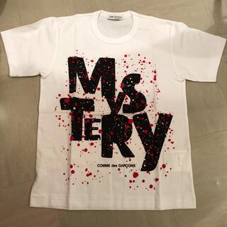 COMME des GARCONS - 2020年 ハッピーミステリーバッグクリスマス限定Tシャツ未使用