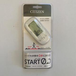 CITIZEN - 新品未使用 シチズン CITIZEN 万歩計 TWT512 歩数計 デジタル