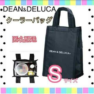 DEAN & DELUCA - DEAN&DELUCA クーラーバッグ 保冷バッグ