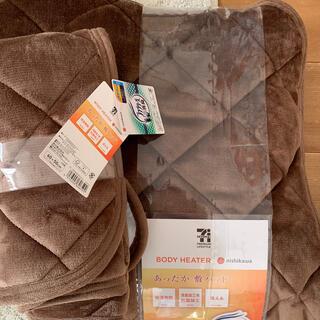 西川 - 西川 あったか敷パッド 枕カバー シングルサイズ ブラウン