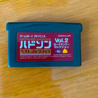 ゲームボーイアドバンス(ゲームボーイアドバンス)のゲームボーイアドバンス ハドソンベストコレクション vol.2(携帯用ゲームソフト)