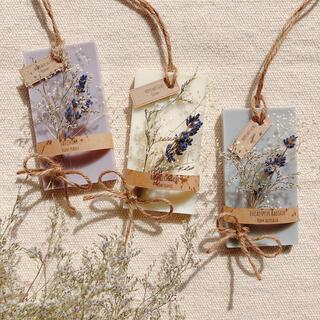 【くっきー様】アロマワックスサシェ*lavender bouquet(アロマ/キャンドル)
