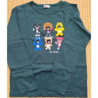 DOUBLE.B - ダブルビー 長袖Tシャツ 150 美品