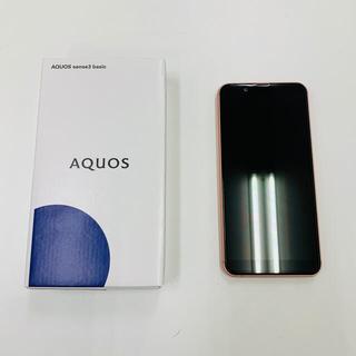 AQUOS - au AQUOS sense3 basic SHV48 新品未使用