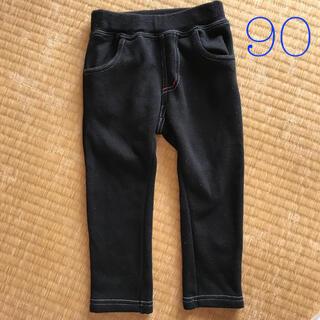 西松屋 - 裏起毛長ズボン 90