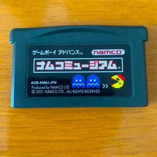 ゲームボーイアドバンス(ゲームボーイアドバンス)のゲームボーイアドバンス ナムコミュージアム(携帯用ゲームソフト)