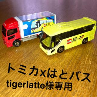 タカラトミー(Takara Tomy)の【非売品】トミカ50周年xはとバス お絵かきトミカ工房+おまけ③(ミニカー)