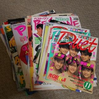 スマップ(SMAP)の① 1991年~ SMAP 雑誌 切り抜き 匿名配送(アート/エンタメ/ホビー)