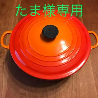 ルクルーゼ(LE CREUSET)のル・クルーゼ ココットロンド 28cm(鍋/フライパン)