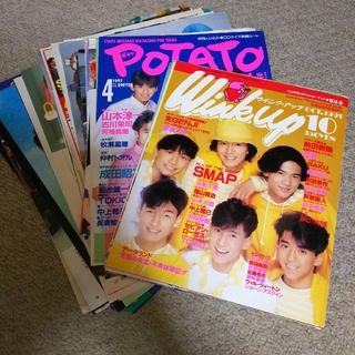 スマップ(SMAP)の②  1991年~ SMAP 雑誌 切り抜き 匿名配送(アート/エンタメ/ホビー)