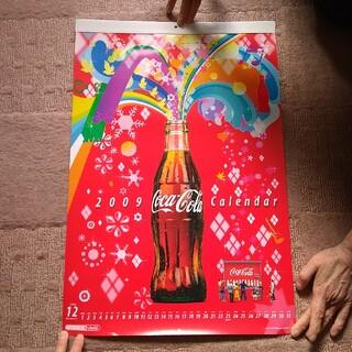 コカコーラ(コカ・コーラ)の2009年 2009 コカ・コーラ コーラ コカコーラ カレンダー(カレンダー/スケジュール)