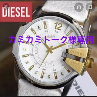 ディーゼル(DIESEL)の専用ページ  DIESEL 時計(腕時計(デジタル))