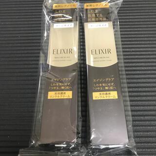 ELIXIR - エリクシール シュペリエル  エンリッチド リンクルクリーム  L