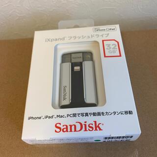 サンディスク(SanDisk)のSanDisk iXpand フラッシュドライブ 32GB(PC周辺機器)