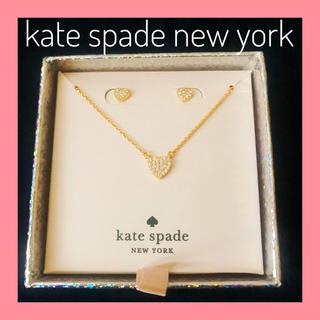 ケイトスペードニューヨーク(kate spade new york)の【新品・未使用品】ケイトスペード  ネックレス&ピアスセット ♡ハート型(ネックレス)