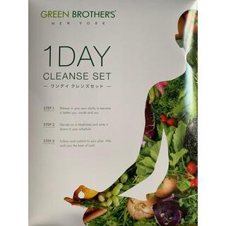 ジービー(GB)のファスティングセット(GREEN BROTHERS)(ダイエット食品)