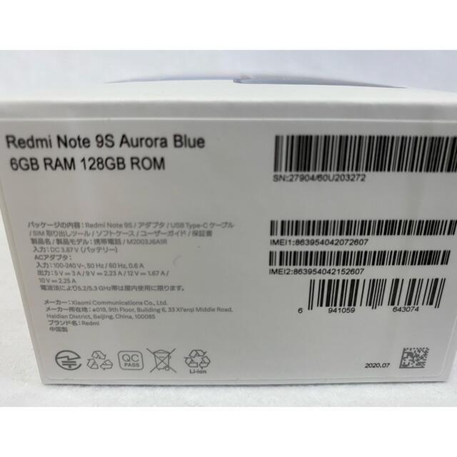 ANDROID(アンドロイド)の国内版simフリー redmi note 9s 6GB 128GB ブルー スマホ/家電/カメラのスマートフォン/携帯電話(スマートフォン本体)の商品写真