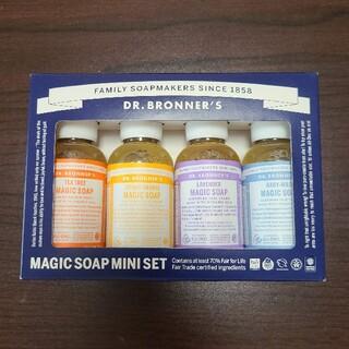 ドクターブロナー(Dr.Bronner)のドクターブロナー マジックソープ ミニセット 新品未使用(ボディソープ/石鹸)