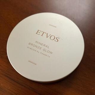 エトヴォス(ETVOS)のエトヴォス ミネラルブロンズグロウ(フェイスカラー)