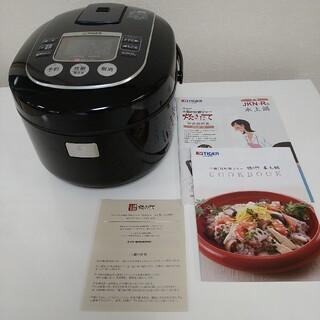 タイガー(TIGER)のTIGER 土鍋IH炊飯ジャー JKN-R100 炊飯器(炊飯器)