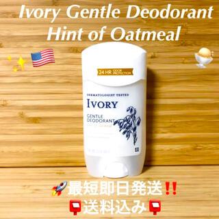 P&G - Ivory Oatmeal アイボリー ヒントオブ オートミール バニラ