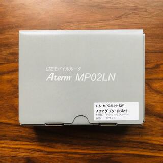 エヌイーシー(NEC)のNEC Aterm モバイルルーター MP02LN SW(メタリックシルバー)(PC周辺機器)