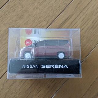 セレナ(SERENA)の日産 ニッサン NISSAN セレナ  ミニカー(ミニカー)