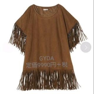 ジェイダ(GYDA)のフリンジ トップス(カットソー(半袖/袖なし))
