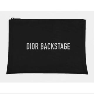Dior - Dior ディオール バックステージ ノベルティ ポーチ
