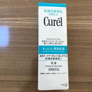 キュレル(Curel)の乳液 キュレル(乳液/ミルク)