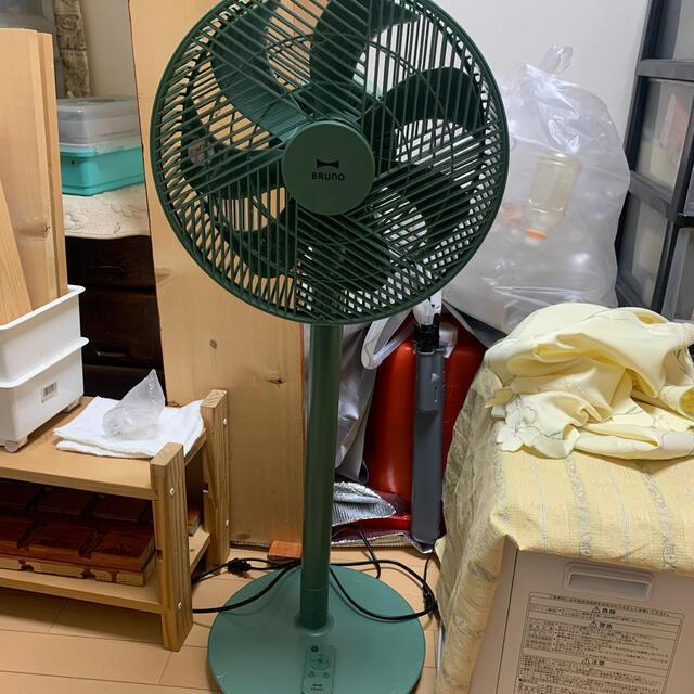 ブルーノ 扇風機 スマホ/家電/カメラの冷暖房/空調(扇風機)の商品写真