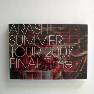 嵐 - SUMMER TOUR 2007 FINALTime -コトバノチカラ- DVD
