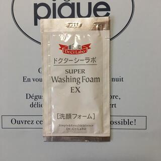 ドクターシーラボ(Dr.Ci Labo)のドクターシーラボ 洗顔フォーム(洗顔料)