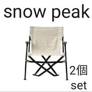 スノーピーク(Snow Peak)の[新品未開封]スノーピーク ローチェアショート アイボリー 2個set(テーブル/チェア)