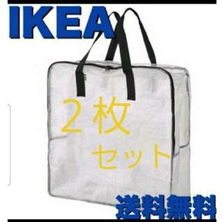 イケア(IKEA)のIKEAスピード発送 新品未使用♪イケアDIMPAディムパ 収納バッグ2枚 透明(押し入れ収納/ハンガー)