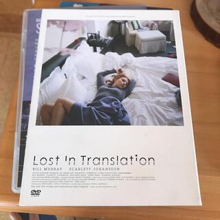 ロスト・イン・トランスレーション DVD(外国映画)