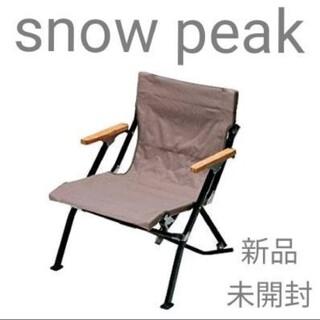 スノーピーク(Snow Peak)の[新品未開封]snow peak ローチェアショート グレーLV-093GY(テーブル/チェア)