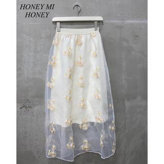 ハニーミーハニー(Honey mi Honey)の【HONEY MI HONEY】デイジーロングスカート ハニーミーハニー (ロングスカート)