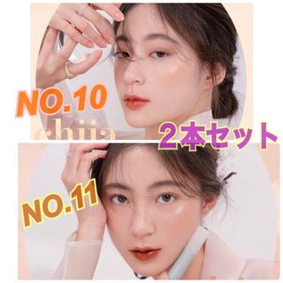 rom&nd グラスティングウォーターティント 韓服エディション ロムアンド
