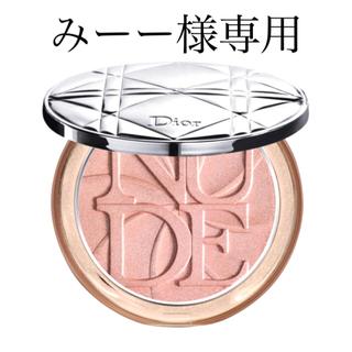 Christian Dior - ディオール スキンミネラルヌードルミナイザーパウダー 08ピンクデライト 限定