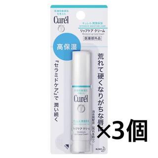 Curel - curel  リップクリーム