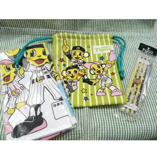 阪神タイガース - 【新品】阪神タイガース トラッキー 巾着袋&ランチクロス