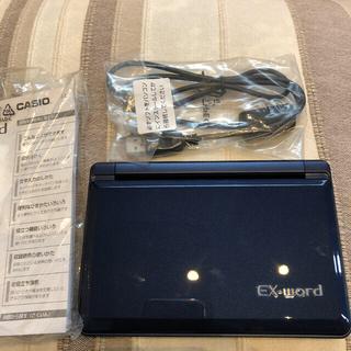 カシオ(CASIO)のCASIO電子辞書 EX-SF-SF4800(電子ブックリーダー)