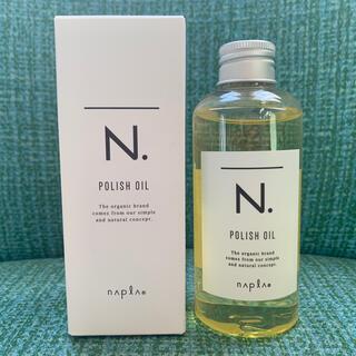 NAPUR - 【新品】ナプラ ポリッシュオイル エヌドット N.ポリッシュオイル ヘアオイル